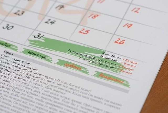 Лунный календарь для стрижки волос в 2014 году