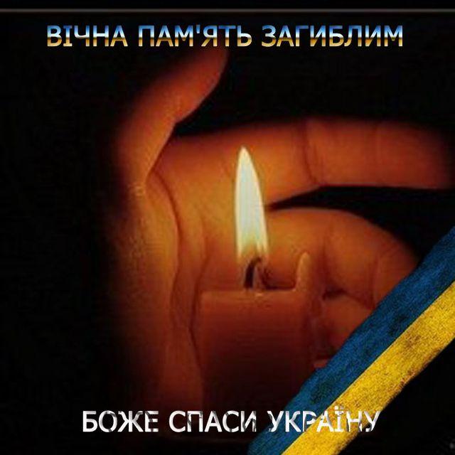 Возле Крымского на Луганщине погиб украинский офицер Мирослав Мысла, - Тягнибок - Цензор.НЕТ 9346
