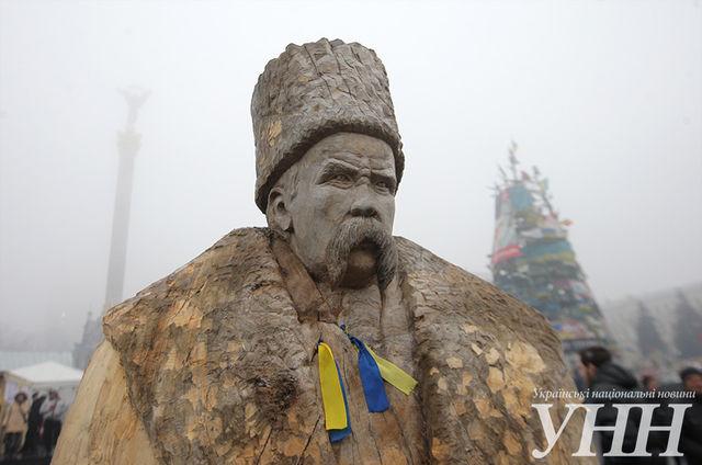 http://www.segodnya.ua/img/gallery/5005/9/542619_main.jpg