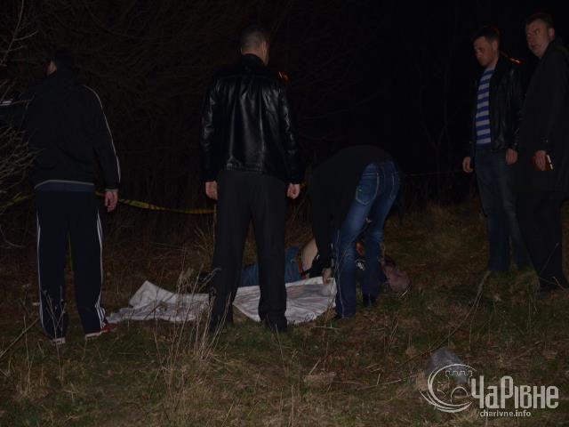 Убийство сашко билого википедия видео фото 427-888