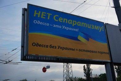 Полиция Одессы повторно проверяет информацию о минировании Куликова поля - Цензор.НЕТ 8718