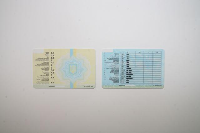 украина водительское удостоверение нового образца 2015 фото - фото 9