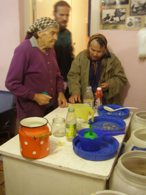 знакомства пенсионеров в днепропетровске