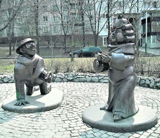 интернет знакомства в разных городах истории