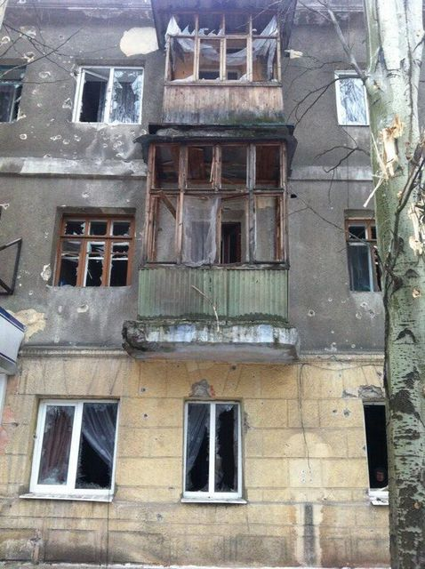 Новости украины в луганске все