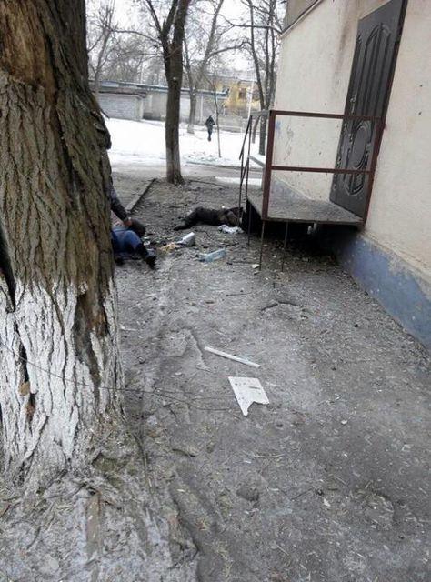 Как выглядит Краматорск после обстрела - Новости Донбасса ...: http://www.segodnya.ua/regions/donetsk/kak-vyglyadit-kramatorsk-posle-obstrela-591359.html