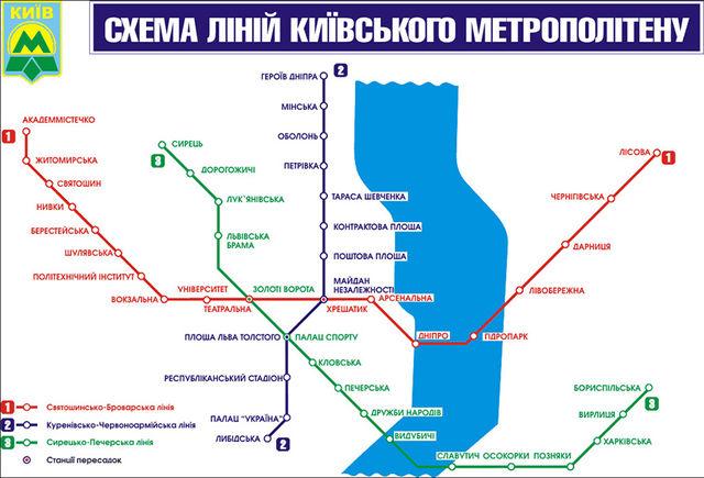 схемы киевского метро от