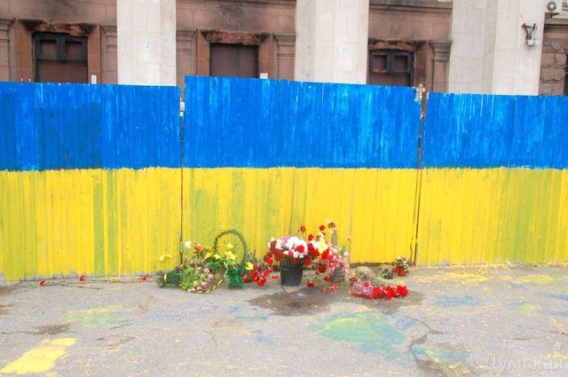 СБУ готова к возможным провокациям на майские праздники в Одессе - Цензор.НЕТ 6471