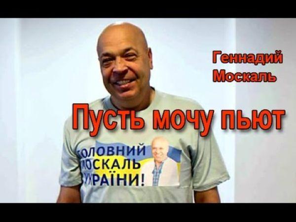 """Шмигаль підтримав ідею подачі води в окупований Крим: """"Ми не можемо не давати воду українцям"""" - Цензор.НЕТ 3670"""