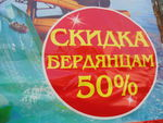 Курс гривни на межбанке снизился до 21,4 за доллар - Цензор.НЕТ 6543