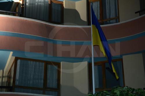 Погода ростовская область азов погода ростовской город азов