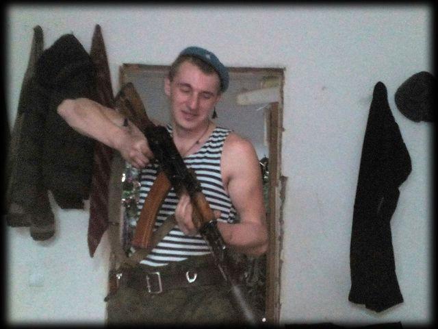 Германия экстрадировала в Украину подозреваемого в похищении человека и хулиганстве сына мэра Лисичанска Шилина - Цензор.НЕТ 734