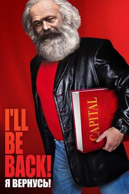 Секс в период коммунизма