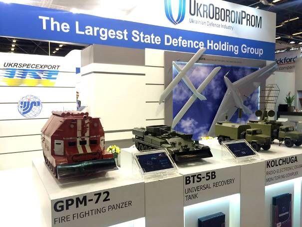 Украина впервый раз представила беспилотник намеждународной выставке