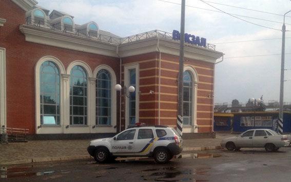 ВКраматорске, Александровке ивЛимане заминировали железнодорожные вокзалы
