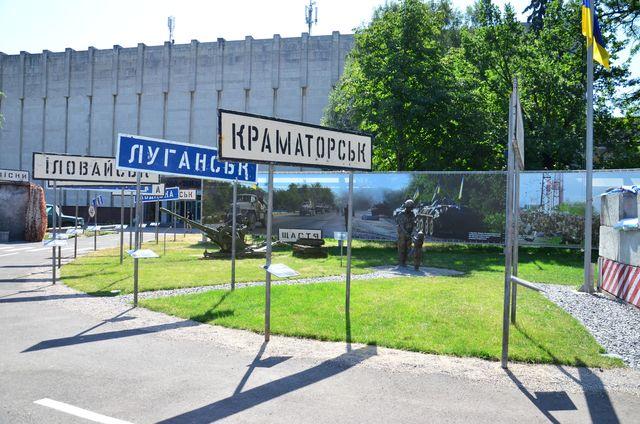 Единственный вУкраине музей АТО теперь онлайн,— Валентин Резниченко