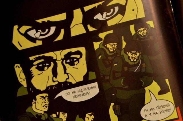 Комикс «Киборги» рассказывает оподвиге защитников Донецкого аэропорта