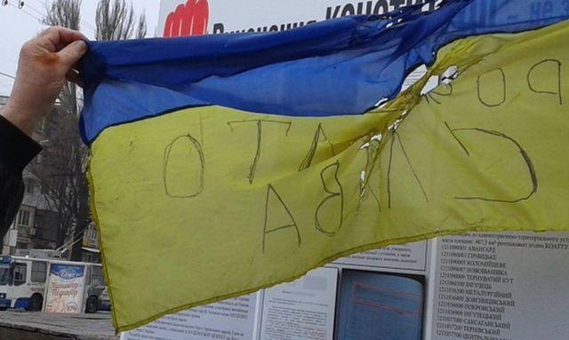 ВКривом Роге около мемориала жгли флаг государства Украины