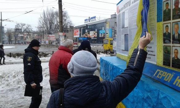 «Сепаратюги поглумились»: вКривом Роге публично надругались над флагом Украинского государства