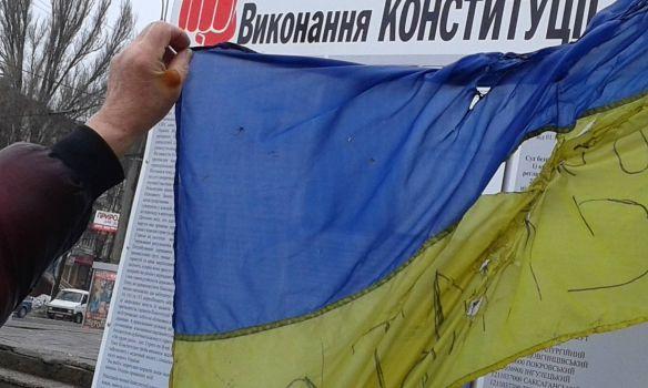 ВКривом Роге неизвестные вандалы сожгли флаг Украинского государства