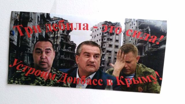 http//www.segodnya.ua/img/gallery/7905/27/745010_main.jpg