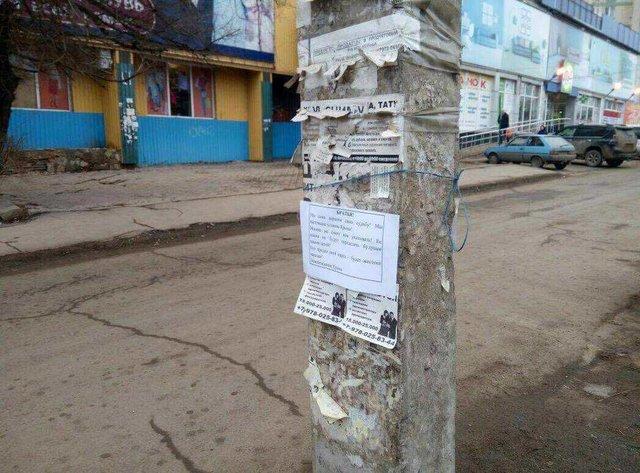 Москва сливает Крым. ВСимферополе появились листовки против политики Кремля, размещены фото