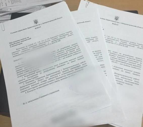 ВДнепре чиновник добивался крупную взятку заземлю