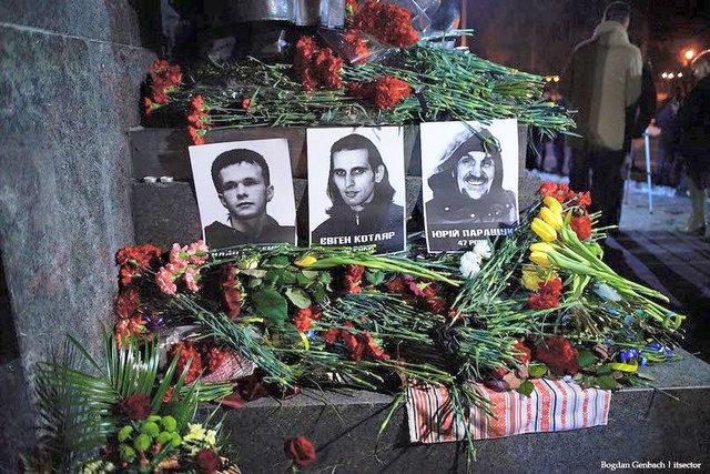 Харьковчане почтили память Героев Небесной Сотни