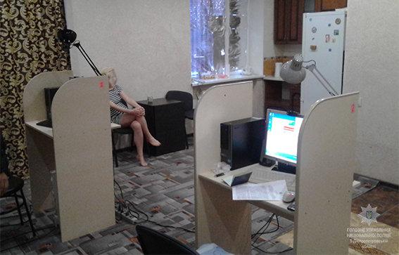 ВКривом Роге закрыли сеть порностудий