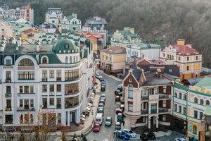 <span>Сердце Киева: как живет самобытный Подольский район</span>