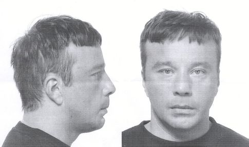 Фото предоставлено НЦБ Интерпола в Украине