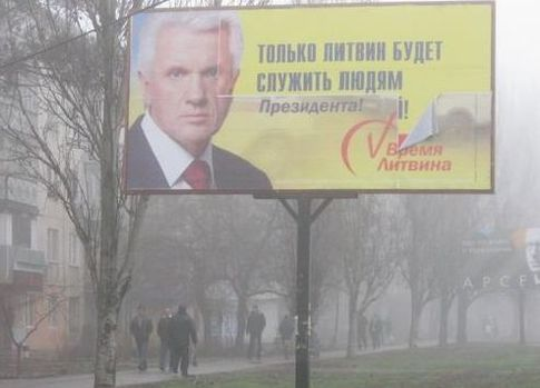 Фото umm.kiev.ua