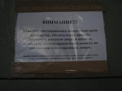 фото Д. Озеров