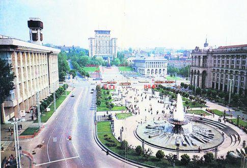 """Из книги """"Музей истории Киева"""""""