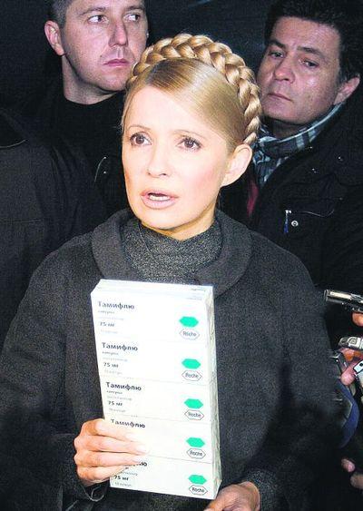 "Власть не прошла ""тест на коронавирус"", - Тимошенко - Цензор.НЕТ 797"