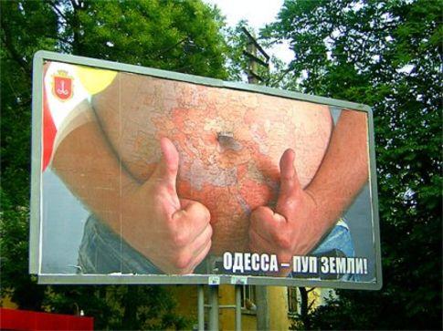 Фото pixs.ru