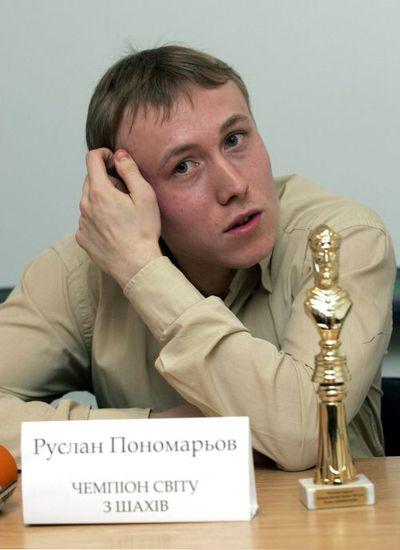 Фото: Ю. Кузнецов