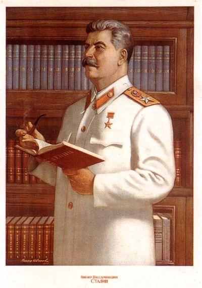 рисунок иванов: