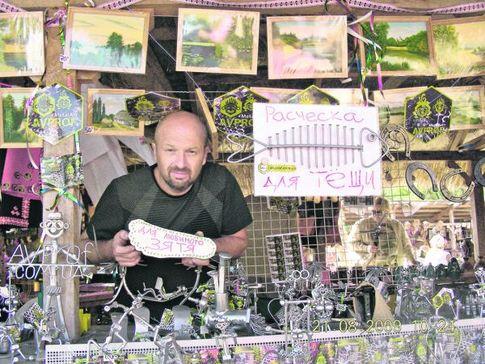 Фото avprof.com.ua