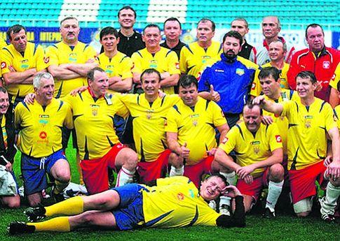 Фото for-ua.com