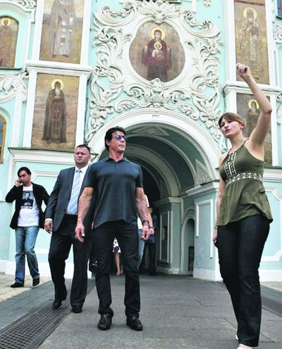 Фото life.ru