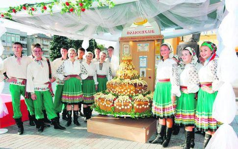 Фото Ogo.ua