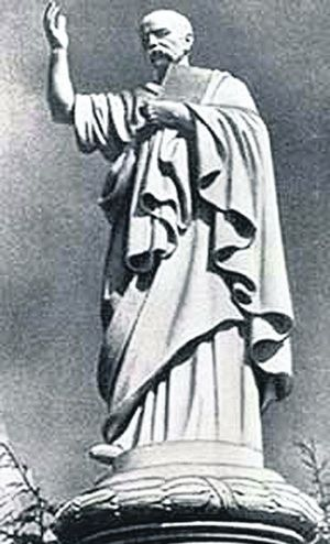 Фото infoukes.com