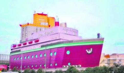 Фото tokyotimes.org