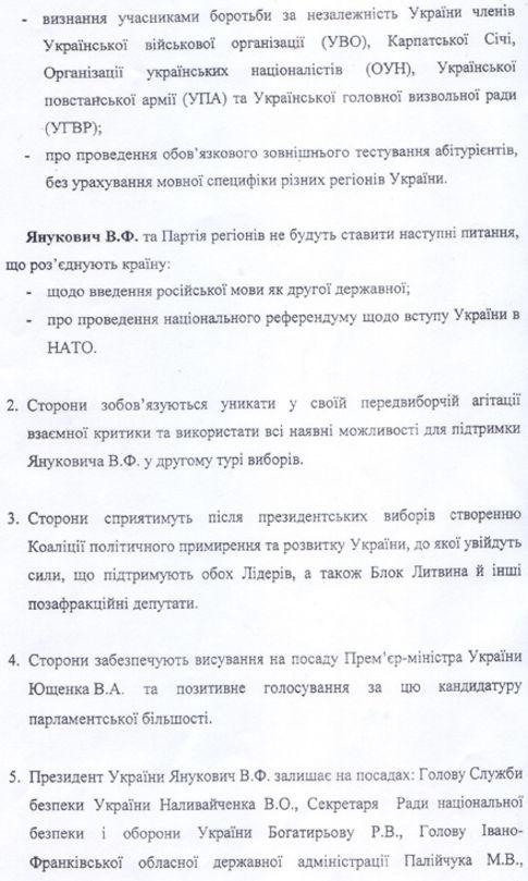 Госсодержание Кучмы и других экс-президентов равно обмундированию нескольких батальонов, - Розенко - Цензор.НЕТ 3063