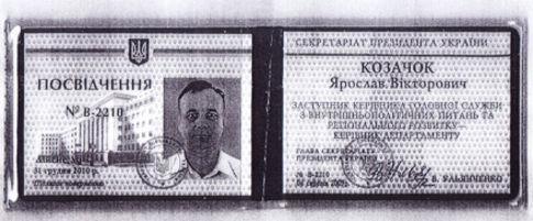 Госсодержание Кучмы и других экс-президентов равно обмундированию нескольких батальонов, - Розенко - Цензор.НЕТ 7240