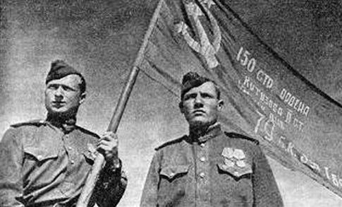 Архив Минобороны РФ