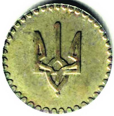 Монеты для коллекционеров украшают