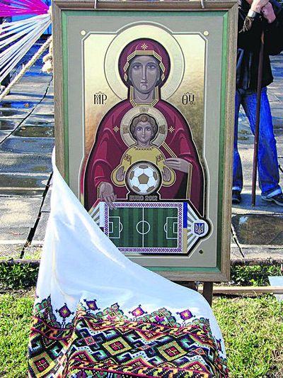 Фото diocese.ko.if.ua