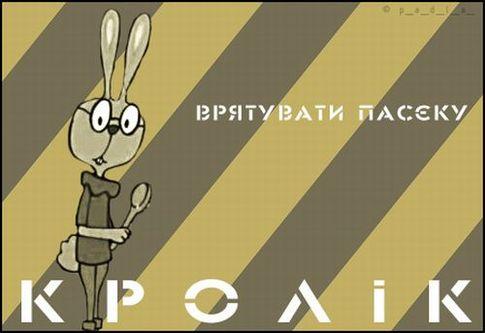 """""""Самопомич"""" выступает за отставку Кабмина, - Березюк - Цензор.НЕТ 2288"""
